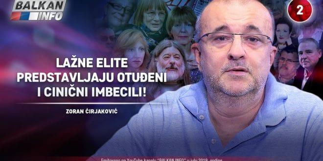 ИНТЕРВЈУ: Зоран Ћирјаковић – Лажне елите представљају отуђени и цинични имбецили! (видео)