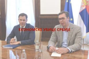 Вучић и напредне економске убице предали Словенцима Комерцијалну банку за само 387 милиона евра!