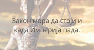 """Нису права опозиција они који """"Врховнику"""" замерају све, а охрабрују га да настави са кршењем Устава и преамбуле о Косову и Метохији 8"""