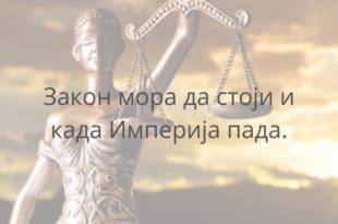 """Нису права опозиција они који """"Врховнику"""" замерају све, а охрабрују га да настави са кршењем Устава и преамбуле о Косову и Метохији 10"""