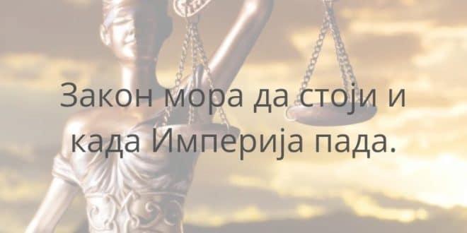 """Нису права опозиција они који """"Врховнику"""" замерају све, а охрабрују га да настави са кршењем Устава и преамбуле о Косову и Метохији"""
