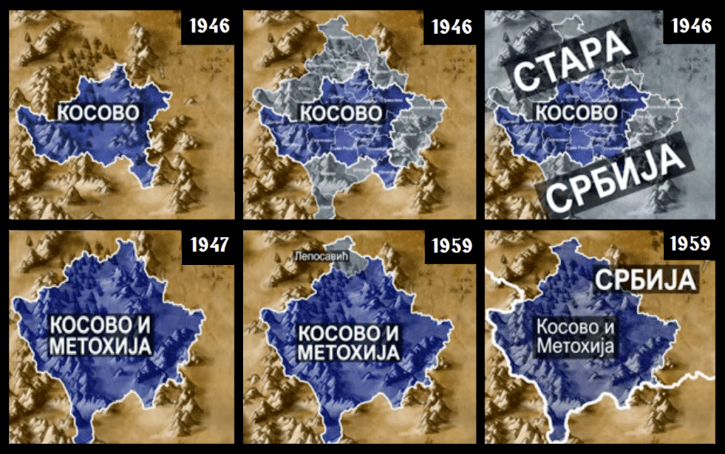 Како су комунисти мењали границу Косова после 1945. 2