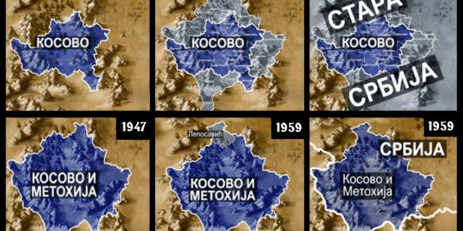 Како су комунисти мењали границу Косова после 1945. 1