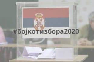 """""""Одлука о бојкоту дефинитивна, Вучић није спреман да направи уступке"""""""