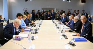 Оно око чега су могли да се сложе лидери Г-7 стало на – једну једину страницу 9