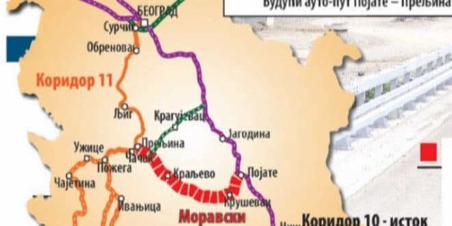 АМЕРИKАНЦИ и ТУРЦИ ће нам градити Моравски коридор 1