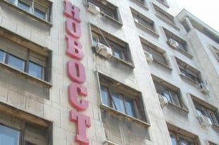 Раскрикавање: Адвокат близак врху власти регистровао фирму која купује Вечерње новости