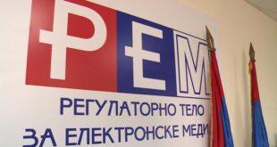 Цвијетин Миливојевић: РЕМ (Регулаторно тело за електронске медије), тело за скривање истине, а не за надгледање медија