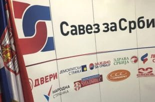 """Савез за Србију неће више учествовати у Сорошевој и Вучићевој превари званој """"округли сто"""""""