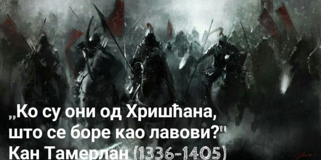 """Монголски кан Тамерлан: ,,Ко су они од Хришћана, што се боре као лавови?"""" 1"""