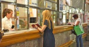 Нове више цене поштанских услуга у поштама 9