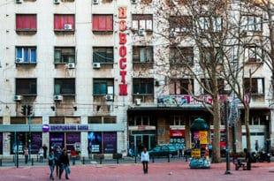 Продају Новости омогућили ЕПС и Дунав осигурање