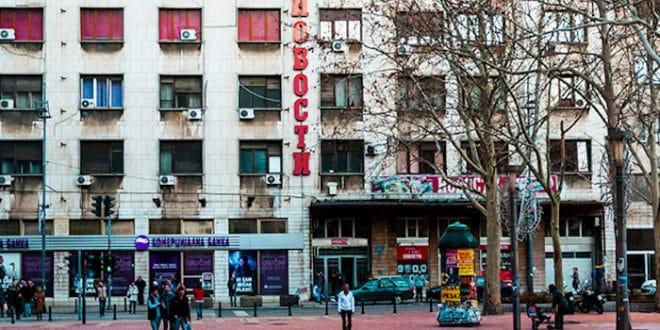 Продају Новости омогућили ЕПС и Дунав осигурање 1