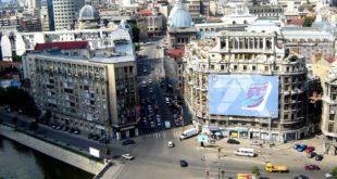 Плате у Хрватској порасле 10, а у Румунији чак 54 одсто 12