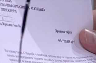 Ивошевић: О скидању државне тајне мора да постоји писана и образложена одлука 3