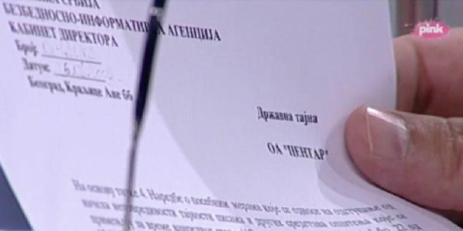 Ивошевић: О скидању државне тајне мора да постоји писана и образложена одлука