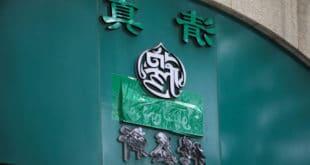 Кина забранила коришћење исламске и арапске симболике у ресторанима 2