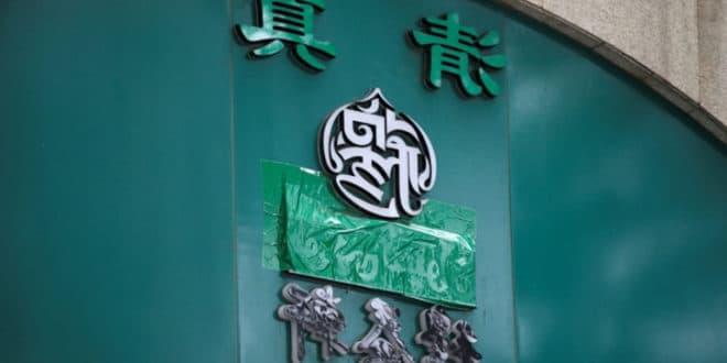Кина забранила коришћење исламске и арапске симболике у ресторанима 1