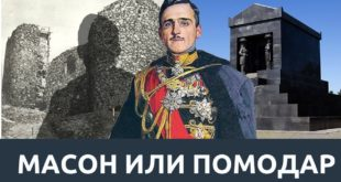 Рушење древног Жрнова - Тајна друштва или помодарство краља Александра (видео) 3