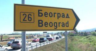 Новоотворени аутопут Милош Велики направио хаос у саобраћају (видео) 7