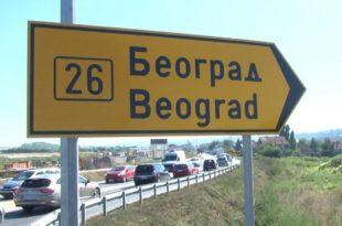 Новоотворени аутопут Милош Велики направио хаос у саобраћају (видео) 13
