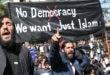 """Аустрија: Законом забранити """"политички ислам"""" 33"""