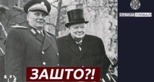 Черчил и Тито - Догађаји који ће променити историју Србије (видео) 11