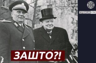 Черчил и Тито - Догађаји који ће променити историју Србије (видео)