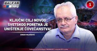 Проф. др Зоран Милошевић: Како сачувати Србију од деструктивних глобалних идеологија (видео) 2