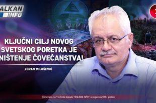 Проф. др Зоран Милошевић: Како сачувати Србију од деструктивних глобалних идеологија (видео)