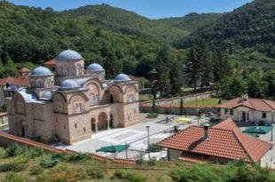 Манастир Ћелије: Троцрква Светог оца Јустина 6