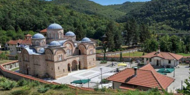 Манастир Ћелије: Троцрква Светог оца Јустина