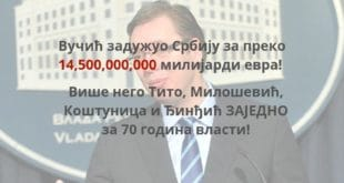 ЗАУСТАВИТЕ ЛУДАКА! Јавни дуг ускоро прелази преко 30 милијарди евра! 4