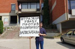 Учитељ из Ужица школску годину почео штрајком глађу 3