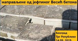 Најбоља превара напредне лоповске банде у историји Београда (видео) 5
