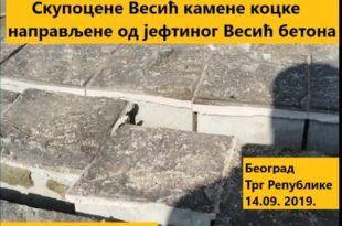 Најбоља превара напредне лоповске банде у историји Београда (видео) 11
