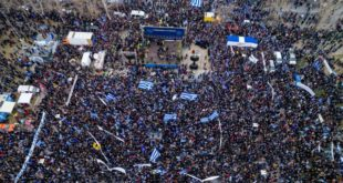 Сутра цела Грчка стаје: Синдикати и удружења радника заказали генерални штрајк 5