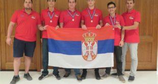 ВЕЛИКИ УСПЕХ: Информатичари из Србије најбољи на Балкану 2