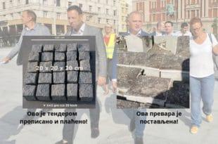"""Два пута реновирана """"гранитна коцка"""" на Тргу Републике се буквално распада (фото, видео) 9"""