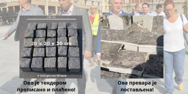 """Два пута реновирана """"гранитна коцка"""" на Тргу Републике се буквално распада (фото, видео) 1"""
