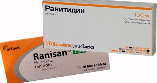 """Повлаче се лекови """"ранисан"""" и """"ранитидин"""" због присуства канцерогених материја"""
