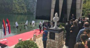 Стари Брод: Помен на 6150 Срба побијених у једном дану од стране усташке Црне легије (видео)