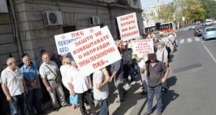 Годинама ратују за акције ПКБ 5