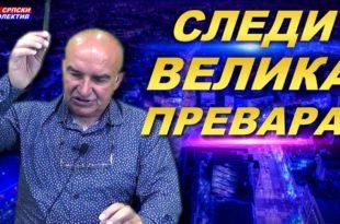 """Драган Радовић: """"Следи велика превара, сви ћемо бити опљачкани од стране власти""""! (видео) 7"""