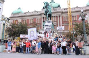 Београд: Протест против геј параде - недеља 15. септембар!