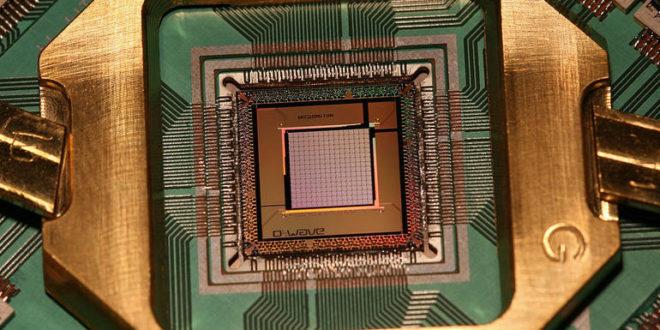 Financial Times: Google направио квантни процесор вишеструко моћнији од свих суперкомпјутера