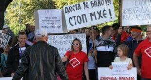 Протест против МХЕ у Београду: Не дамо реке, не дамо шуме (видео) 2