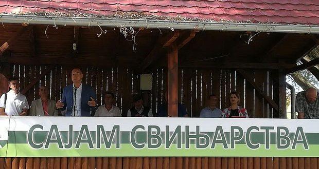 Србија: Отворен Сајам свињарства, али без - свиња