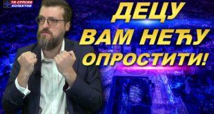 Срђан Ного: Kренули су нам на породице, овај систем мора пасти! Спремајте се за нови устанак! (видео)