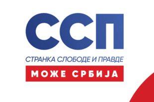 Ђиласова ССП бојкотује наредне изборе
